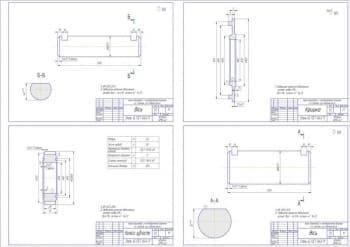 1.Чертеж деталировки: вал 2хА3, крышка А3, колесо зубчатое А3 (формат А1)