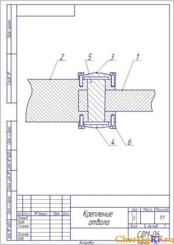Сборочный чертеж крепления отвала с указанием деталей (формат А4 )