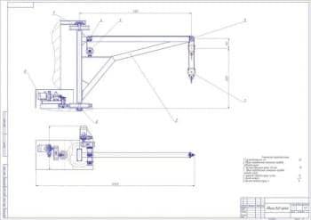 Чертежи крана грузоподъемностью 3,2 тонны и его сборочных механизмов: приводной установки и грузоподъемного механизма
