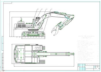 Проект рабочего оборудования гидравлических ножниц экскаватора для разрушения железобетонных конструкций