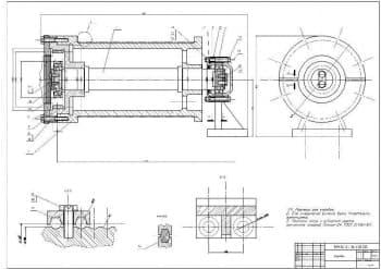 Чертеж СБ барабана в 2-х проекциях (формат А1).