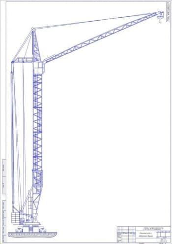 Чертеж общего вида башенного крана