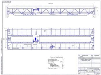 Чертеж крана мостового с техническими характеристиками: грузоподъемность – 4т