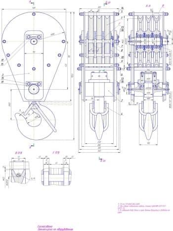 Сборочный чертеж крюковой подвески с разработкой 3D модели