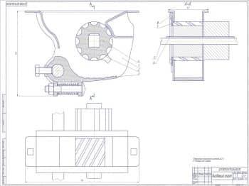 Чертеж высеивающего аппарата с техническими требованиями: 1. Отклонения неуказанные размеров