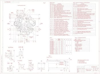 1.Габаритный чертеж двигателя 740.19-200 (лист 1). На чертеже представлены три таблицы.