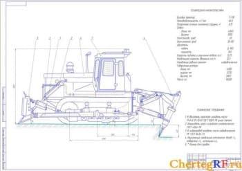 Чертеж вид общий бульдозер рыхлитель Т-130