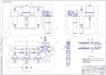 Сборочный чертеж маслоочистительного блока