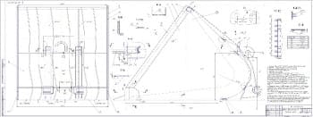 Набор сборочных чертежей и деталей ковша модификации КС для погрузки и уборки снега