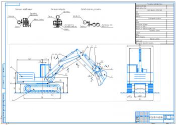 Проект экскаватора производительностью 191 куб.м./ч