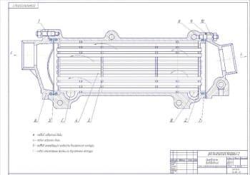 Чертежи схемы водяного охладителя и функциональной схемы насоса автобуса