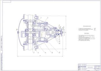 Сборочный чертеж главной передачи в масштабе 1:2  на формат А1  в программе Компас