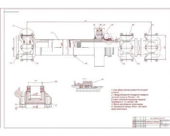 Набор чертежей: карданной передачи автомобиля ЗИЛ-4331, деталировка карданной передачи и чертеж анализа эксплуатационных свойств автомобиля ЗИЛ-4331