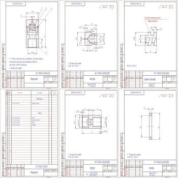 Деталировочный чертеж форсунки: чертежи форсунка, жиклер, сердечник винтовой, корпус