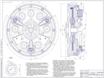 Чертеж механизма сцепления автомобиля ЗИЛ-4331