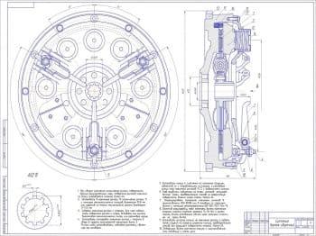Сборочный чертеж сцепления автомобиля ЗИЛ 4331