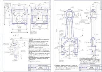 Сборочный чертеж поршня и сборочный чертеж шатуна автобуса с описанием технических требований к изготовлению изделий