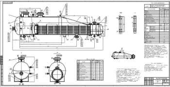 Чертеж общего вида испаритель модификации И-1 для нагрева и частичного испарения кубого продукта колонны К-1 водяным паром в составе установки получения пропан – бутановой смеси