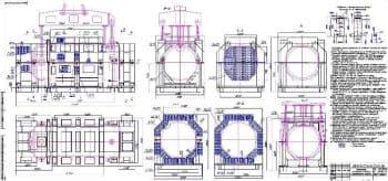 Чертеж общего вида амортизатора упаковочного комплекта с отработавшим топливом