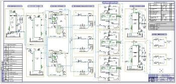 Чертежи электрохлораторной установки для реконструируемой системы хлорирования на водоочистных сооружениях