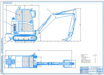 Проектирование малогабаритного одноковшового экскаватора ЭО-1121 для городской стройки