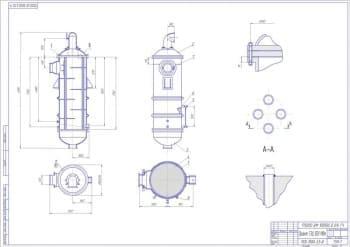 Сборочный чертеж подогревателя сетевого ПСВ-1500-3.5-8 проекта ТЭЦ 500 МВт