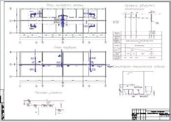 1.Чертеж проекта холодного водоснабжения жилого дома с приведенными планами типового этажа и подвала, генпланом участка, а также с санитарно-технической кабиной и с профилем дворовой канализации (формат А1 )