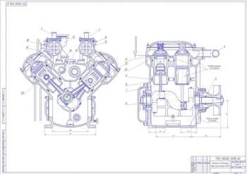 Чертеж общего вида компрессора аммиачного двухступенчатого ДАУ50