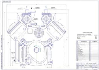 Чертеж общего вида аммиачного компрессора двухступенчатого ДАУ50