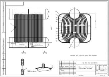 16.Сборочный чертеж пучка конвективного массой 4568.23, в масштабе 1:25, с указанными размерами без допусков для справок (формат А3)