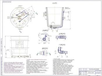 Трубопровод подачи аргона в сборе. Масштаб чертежа 1:25 (формат А1)
