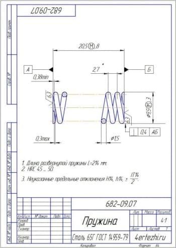 Детальный чертеж пружины с техническими требованиями