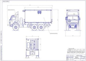 Чертеж автомобиля грузового КАМАЗ 4314