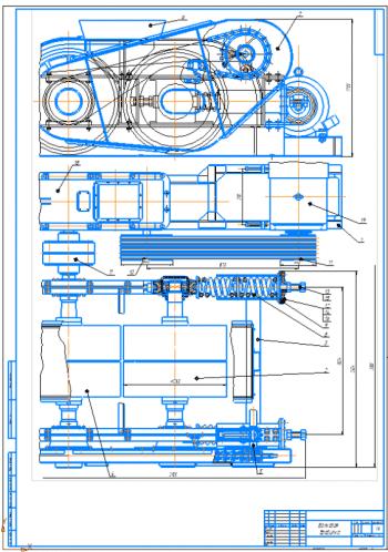 Проектирование и расчёт валковой дробилки СМ-12