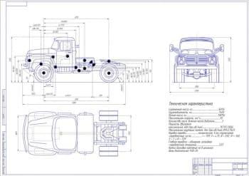 Чертеж габаритный общего вида седельного тягача ЗИЛ-130