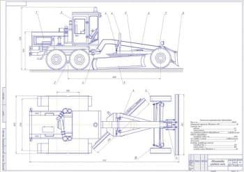 1.Чертеж общего вида автогрейдера среднего типа массой 12800, в масштабе 1:15, в 2х проекциях – виды сбоку и сверху, с техническими характеристиками: масса – 12800кг, номинальная мощность двигателя – 96кВт, скорости: рабочая - 3,8км/ч, транспортная - 40к