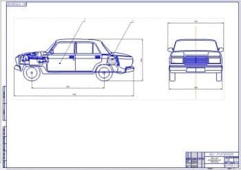 Чертеж общего вида автомобиля ВАЗ с позициями на деталях
