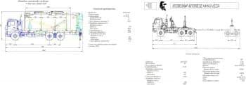 1.Чертеж общего вида автомобилей грузовых: автомобиль-сортиментовоз лесовозный на базе шасси КамАЗ-6520, с техническими характеристиками: базовое шасси – КАМАЗ-6520