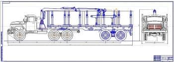 Чертеж автомобиля-тягача ЗИЛ с полуприцепом для перевозки сортамента и лесоматериалов