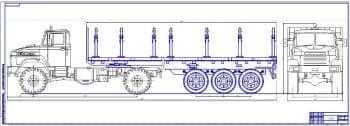 Чертеж общего вида автомобиля-лесовоза КРАЗ-5133 с прицепом