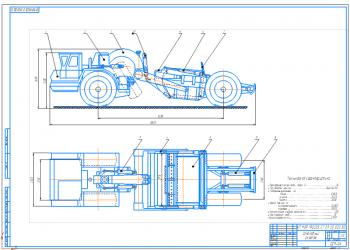 Проект самоходного скрепера ДЗ-13 на базе БелАЗ-531