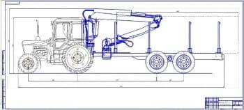 Чертеж общего вида лесопромышленного трактора на базе МТЗ-82 с манипулятором и прицепом