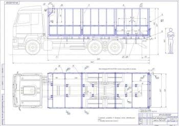 Комплект чертежей зерновоза на базе шасси автомобиля МАЗ 6312
