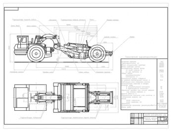 Проект полуприцепного скрепера МоАЗ-6014 для послойной разработки грунтов