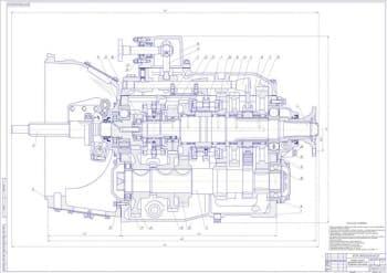 Сборочный чертеж коробки передач автомобиля грузового КамАЗ-53212