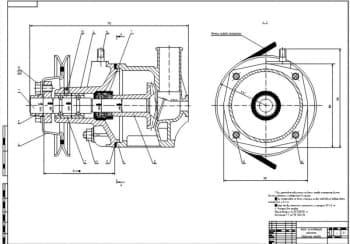 Чертеж сборочный насоса охлаждающей жидкости автомобиля ВАЗ-2106