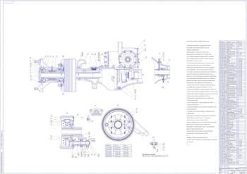 1.Сборочный чертеж моста заднего с тормозами и ступицами в сборе в масштабе 1:2, с размерами для справок и с техническими требованиями: обкатку мостов нужно проводить по инструкции ИK-37.155.006-71