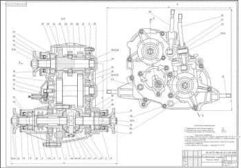 Сборочный чертеж раздаточной коробки автомобиля ВАЗ 2121 Нива