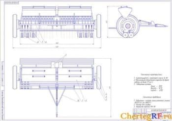 Чертеж сеялка модификации СЗ-3,6М