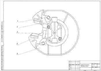 Чертеж тормозного механизма переднего колеса автомобиля ВАЗ 2107